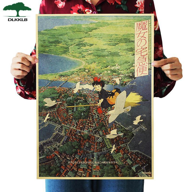 Dlkklb Хаяо Миядзаки плакат в стиле аниме, фильм Набор крафт-бумага кафе бар ретро плакат декоративной живописи искусство наклейки на стену домашний декор - Цвет: As show