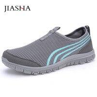 Men Lesuire Shoes 2017 Summer Shoes Lightweight Comfortable Men Casual Shoes Mesh Breathable Male Shoes
