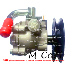 купить Brand New Power Steering Pump ASSY For Matrix 1.6GL 2005- Steering Pump по цене 4759.79 рублей