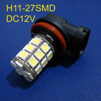 High quality 12V H11 led fog lights,H8 led fog lights,12V H11 auto led bulbs,H8 led bulbs free shipping 20pcs/lot