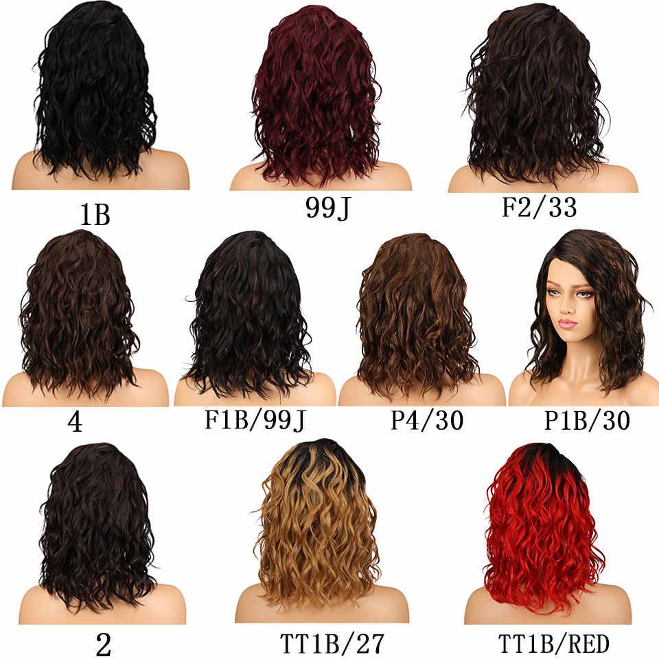 Дебютный парик их натуральных волос парики для черных женщин часть кружева боб парик природа волна Реми Омбре вьющиеся человеческие волосы парик Бесплатная доставка