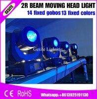 6 pçs/lote 132 W 16CH lâmpada Yodn 2R sharpy feixe de luz em movimento da cabeça 13 cores 14 gobos 7590LM