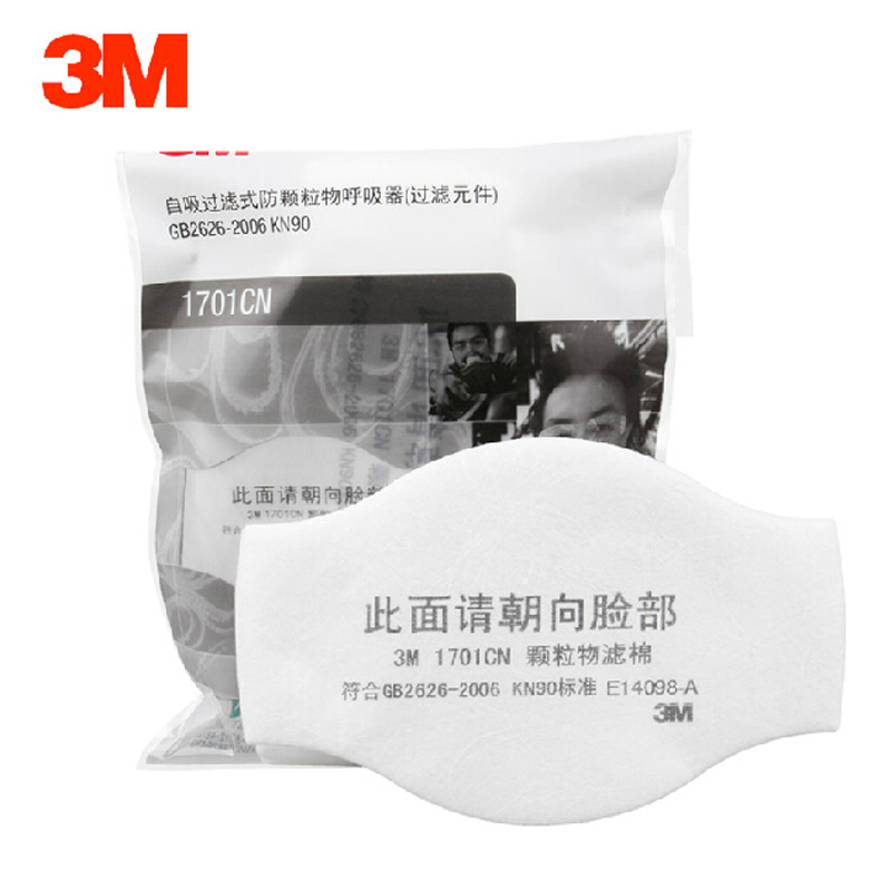 10pcs 3M 1701CN KN90 Filter Cotton Cooperate Dust Mask Filter Respirator Genuine With 3M 1211 Mask Together Use Filters