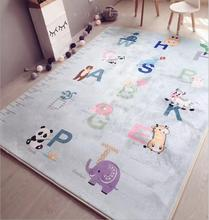 Children Bedroom Carpet