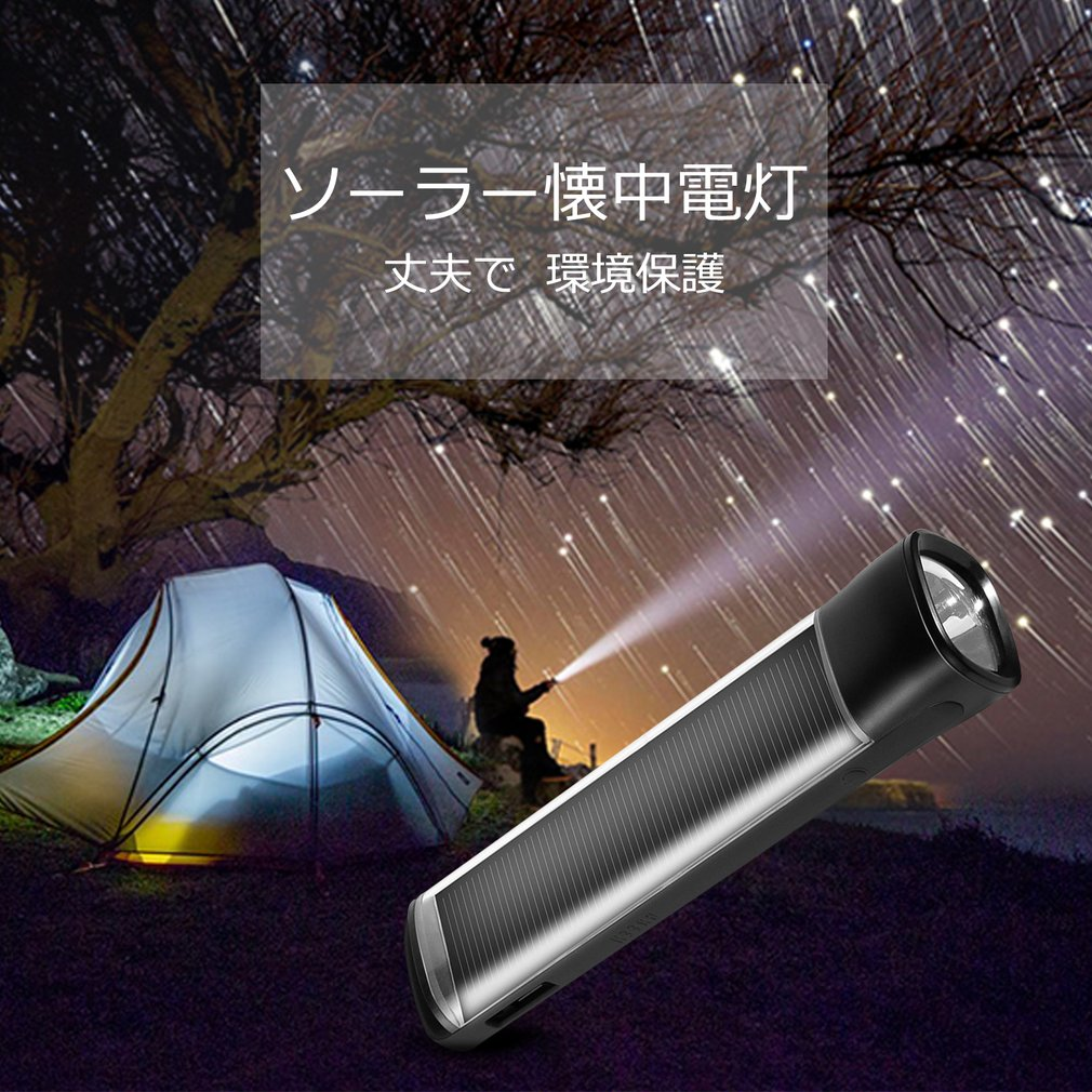 4 Colors Adjustable Brightness Solar Power Flashlight Torch Emergency Light For Outdoor Camping Hiking Light Solar Lamp
