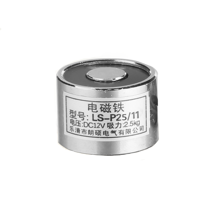 цена на LS-P25/11 Electromagnet Electric Lifting Magnet Solenoid Lift Holding 5kg DC 12V 24V