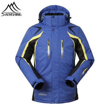 Men's Outdoor Ski Jacket Good Quality Waterproof Warm Coat Male Winter Snowboard Jacket Hiking or Cycling Clothing Free Shipping