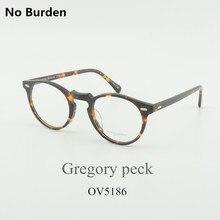 Vintage optical glasses frame No Burdenoliver peoples ov5186 Gregory peck for women and men eyewear frames FREE SHIPPING
