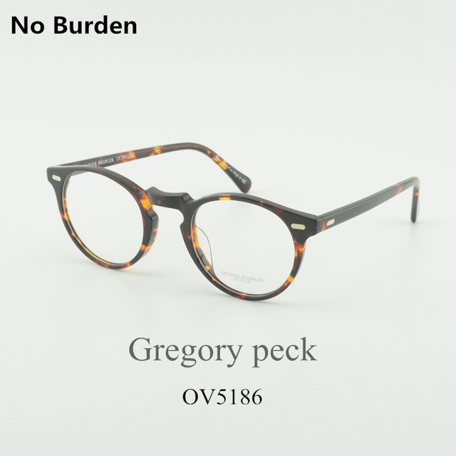 Vintage optical glasses frame No Burden ov5186  Gregory peck  for women and men eyewear frames FREE SHIPPING