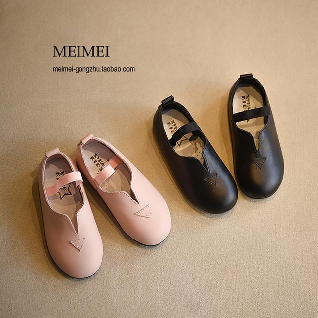 Princesa das meninas fashion shoes crianças genuína sapatos de couro simples shoes 2017 nova primavera para crianças elásticas shoes estudantes duas cores