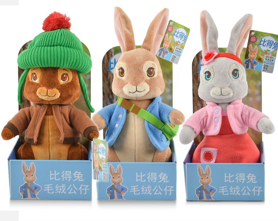 Genuine Peter Rabbit Bunny Plush Toy Doll Benjamin Lily Send A Friend 13cm 15cm 30cm 46cm Children Toy Birthday Christmas Gift