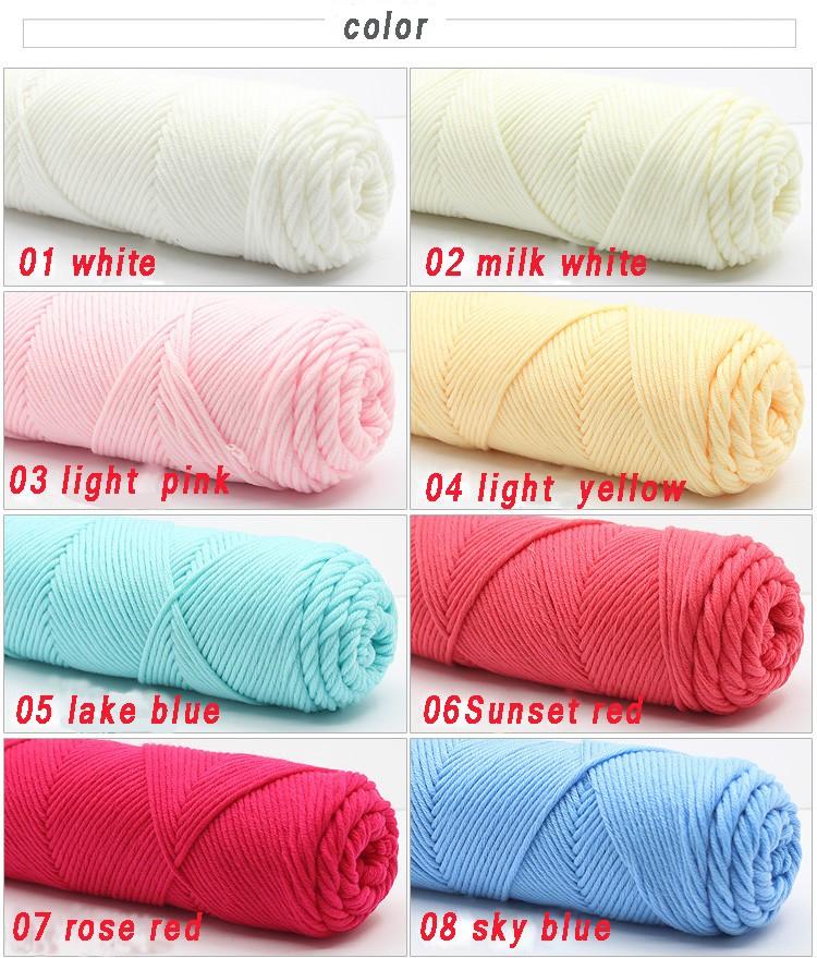 100g/pcs Natural Soft Silk Milk Cotton Yarn Thick Yarn For Knitting Lover Scarves Knitting Wool crochet yarn weave thread 7