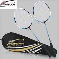 1 Pair Professional Badminton Racket Raquete Ultra light Raquette With Bag Badminton String Badminton racket