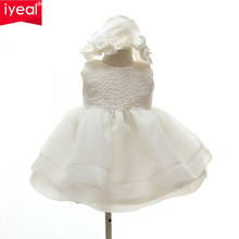 IYEAL Baby Girls Elegant Communion Dresses NEW Child Sleeveless Princess White Party Wedding dress Christening Gown
