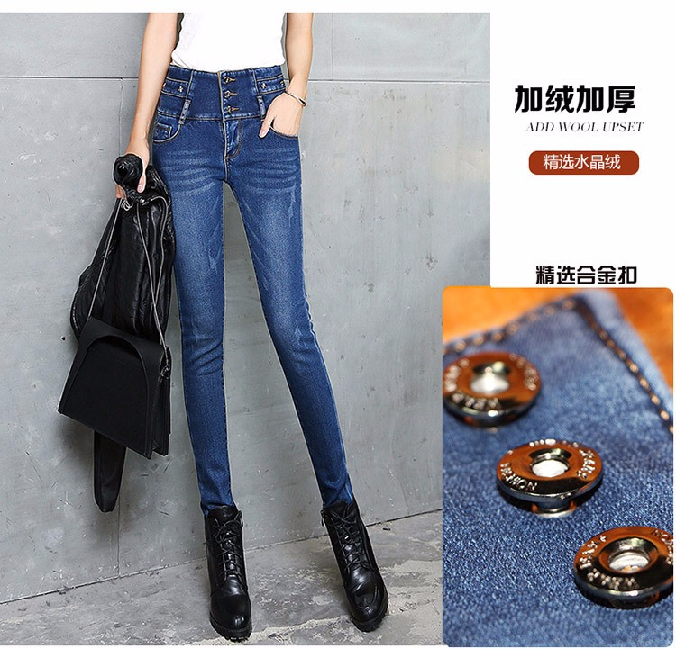 16 winter warm plus velvet thicken high waist women jeans female fleece stretch denim pencil pants women skinny jeans 5