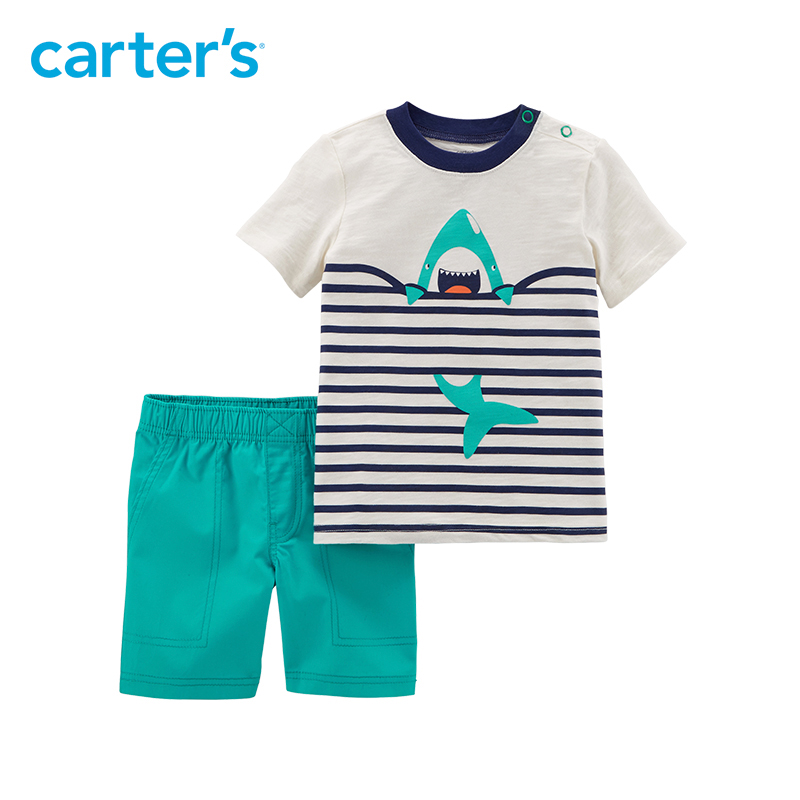 Carter's 2-Piece baby children kids clothing Boy Summer Slub Jersey Tee & Poplin Short Set 249G718/229G742 plus pocket patched slub tee