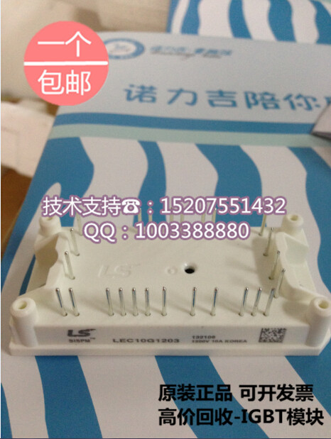 LEC10G1203 brand new original Korea imported IGBT module LS brand genuine mail 100% new imported original 2mbi200u4h120 power igbt module