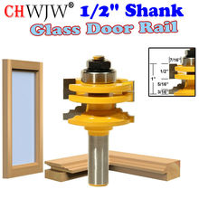 1 Pc 1/2 Shank Glass Door Rail & Stile Reversible Router Bit Wood Cutting Tool woodworking router bits- Chwjw 12122