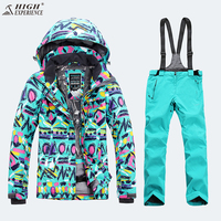 Лыжная куртка женская