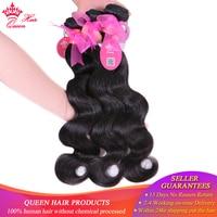 Queen Hair Brazilian Hair Weave Bundles Body Wave Hair Weft 1/3/4PC Bundles Deal 100% Human Hair Extensions Virgin Free Shipping