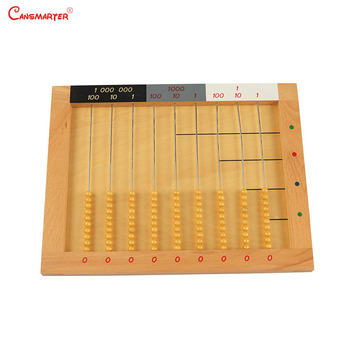 Educational Math Toys Wood Montessori Material Abacus Soroban Baby Teach Aids Math Toy Number Learn Children Games MA074-3