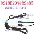 Интерфейс DS18B20 RS485 USB 485  датчик температуры  стандартный протокол MODBUS 1 5 м