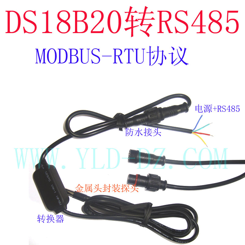 <font><b>DS18B20</b></font> RS485 USB 485 interface temperature sensor <font><b>MODBUS</b></font> standard protocol 1.5M image