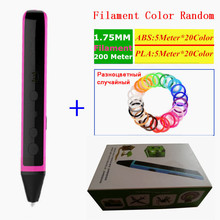 Newest 3D Pens Can Speaking DC 5V 2A USB Charge 3D Printing Pen Can ADD 20 Colors 1.75MM Threads Plastic(100M PLA+100M ABS)