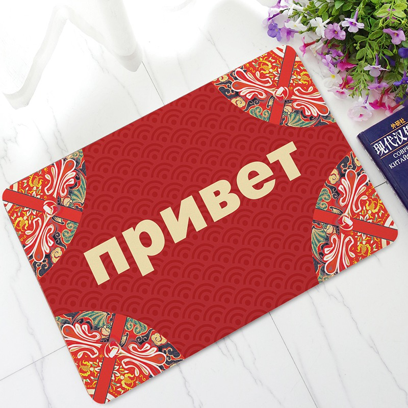 Home Decor Outdoor Entrance Door Mat Kitchen Carpets and Rug Funny Russian Words Welcome Floor Mats for Living Room