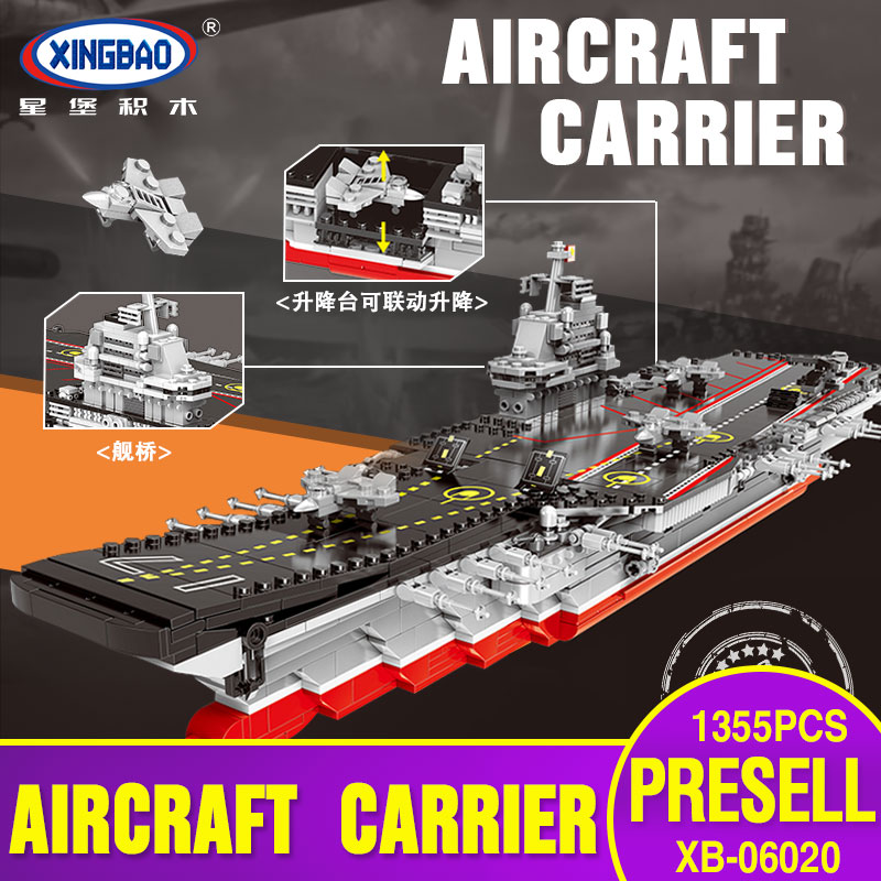XINGBAO 06020 New 1355PCS Military Series The Aircraft Ship Set Building Blocks Bricks Toys Educational Kids Toys Gifts Models military star wars spaceship aircraft carrier helicopter tank war diy building blocks sets educational kids toys gifts legolieds