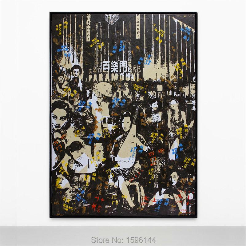 Большой размер картина маслом ручной работы Старый Шанхай Рисунок живопись Современные Аннотация стены Книги по искусству изображение hotel