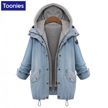 Women Denim Jacket Loose Casual Jean Jackets Windbreaker Two Pcs Set Jeans Coat & Hoodie Coats Fat MM Female Plu Size Autumn New