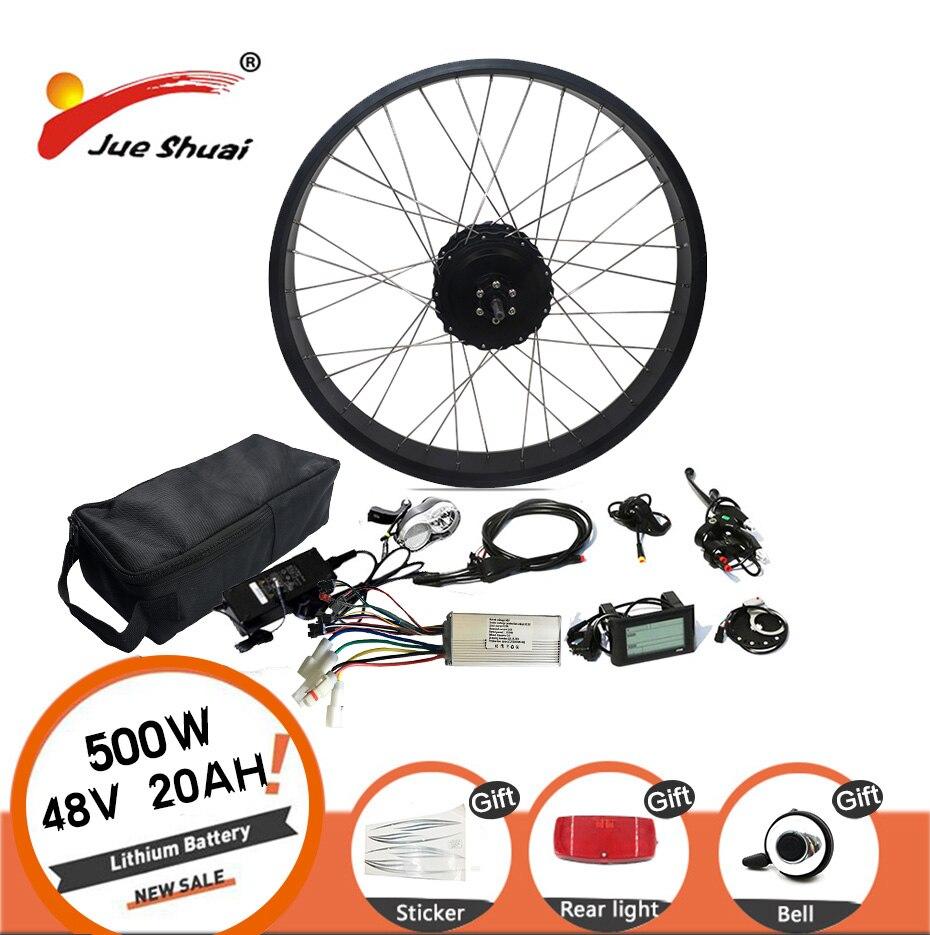electric-bike(1)jpg