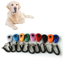 1 Piece Pet Cat Dog Training Clicker Plastic New Dogs Click Trainer Aid Too Adjustable Wrist Strap Sound Key Chain F1110(China)