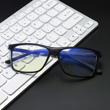 VKUES Blue Light Glasses Ultralight Computer Anti Screen Radiation Blocking Fashion Protective Clear Gaming