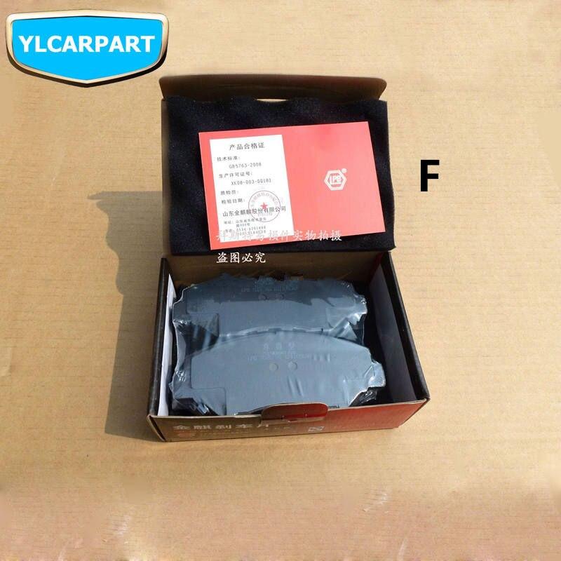 Pour Geely Emgrand GT, GC9 Borui, plaquette De frein de Voiture