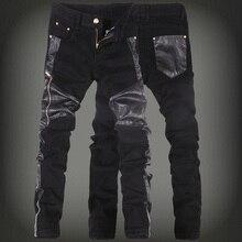 Новая мода Мужчины искусственная кожа джинсы брюки мужские узкие кожаные джинсовые брюки мужские джинсы, брюки 28-36(маленький размер