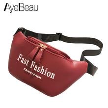 Hip Bum Waist Bag Belt For Women Fanny Pack Funny Banana Pouch Bananka Female Money Phone Handy Bumbag Waistbag Handbag Beltbag