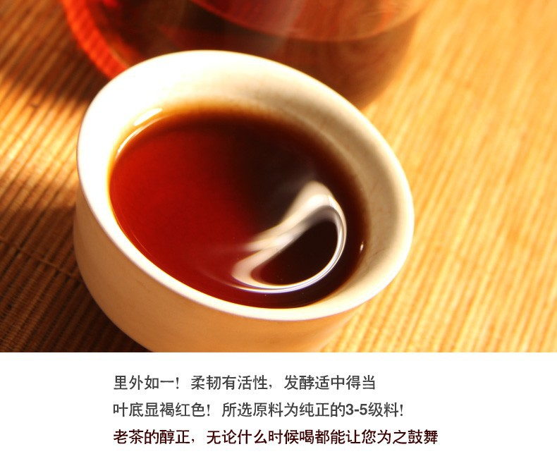 wholesale 250g premium years old Chinese yunnan puer tea puer tea pu er tea puerh China slimming green food for health care