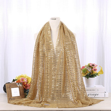 style Shiny Lurex Sequins Shimmer Pleated Crinkle Shawl Muslim Hijabs Women  Scarf 7d06d07d32b6