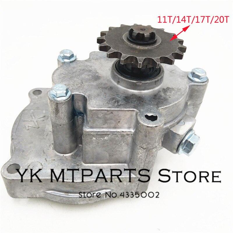 Transmission T8F Gear box 11/14/17/20T For 33cc 43cc 49cc 52cc Ty Rod II Go Kart Pocket Bike Dirt Quad ATV Scooter XTreme