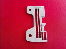 Sewing machine parts large and AZ-6000H-04 three wire needle plate 2108000 big and needle plate