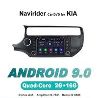 Navirider Авторадио gps навигация android 9,0 автомобильный Радио плеер для KIA RIO 2015 головное устройство Aux bluetooth стерео авто аксессуары