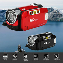 Handheld Portable Home Digital Video Camera Camcorder DV 16x Digital Zoom HD 1080P Night Vision Recording Digital Video Z626 cheap HIPERDEAL 3 8-247 mm 7 1x - 16x None Camcorders 1 2 5 inches HD (1280x720) 5 0 - 9 9MP Nickel-hydrogen Battery SD Card Interchangeable