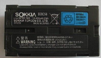 Sokkia total station BDC-58 Battery  цены