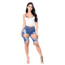 New hot fashion hole female jeans hollow high waist women's pants casual Slim women's pants sexy women's five-point jeans five point star print drawstring casual pants