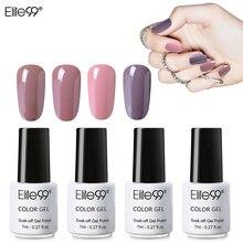 Elite99 Гель-лак для ногтей 7 мл Гибридный гвоздь полуперманентные гель-лаки Soak Off Top телесный цвет Гель-лак для ногтей Vernis