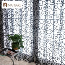 Buy  screening finished product quality curtain  online
