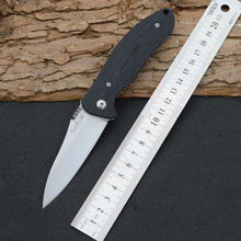 Survival Knife 7CR13MOV Blade 58HRC Hardness Kershaw Pocket Folding Knifes Hunting Tactical Knives Camping Outdoor EDC Tools r30