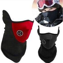Наружной маски на велосипеде ветрозащитный прохладный маска велопробег зима теплая пылезащитно анти-туман пол-лица CS маска мотоцикл лыжный спорт маска (Китай (материк))